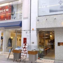 COCCO店舗