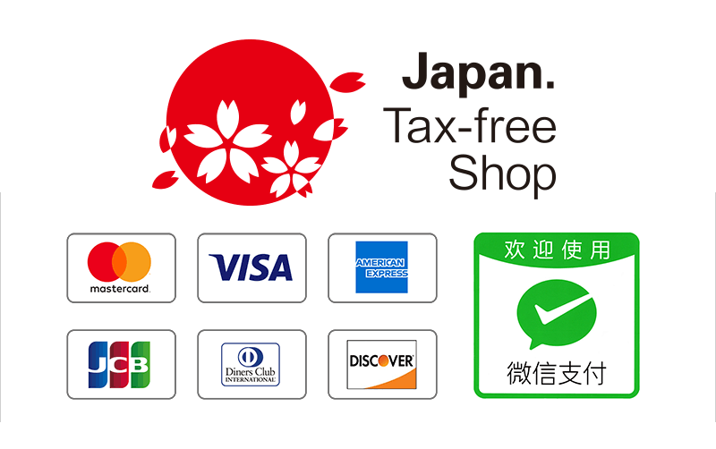 wechatpay tax-free