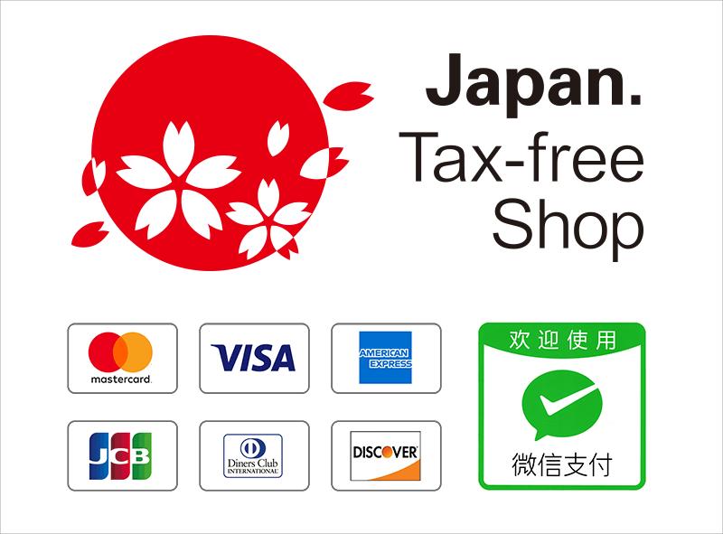 wechatpay tax-free
